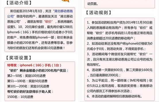 QQ截图20141225160330.png